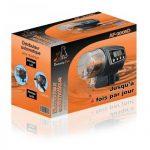 Beauty Pet ® Distributeur automatique de nourriture pour poisson - Norme CE de la marque Beauty Pet image 6 produit